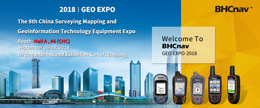 The 8th China Surveying Mapping and Geoinformation Technology Equipment Expo