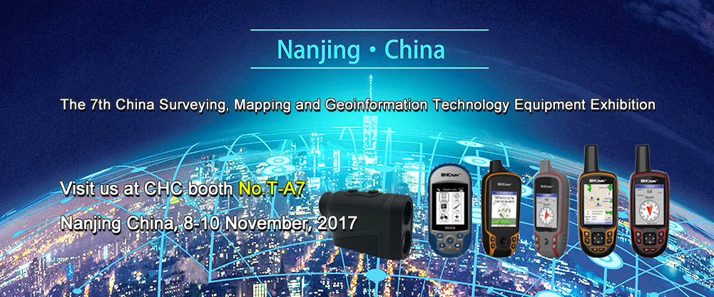 NAVA series handheld GPS at Nanjing-exhibition