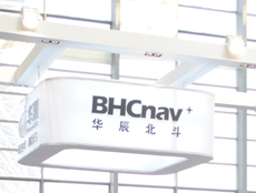 BHC Navigation Co., Ltd.